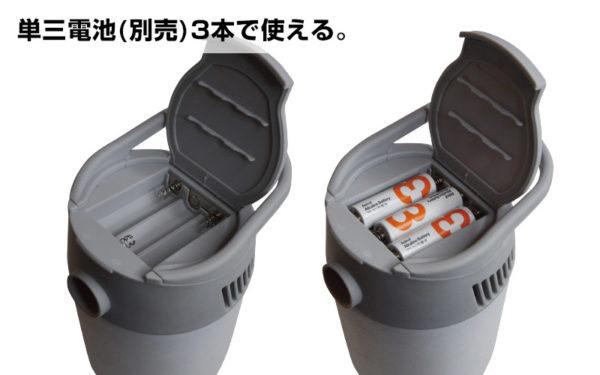日本出超神「行動冷氣」跟環保杯一樣大 他揭密「詭異水管的功用」連那裡都可吹!