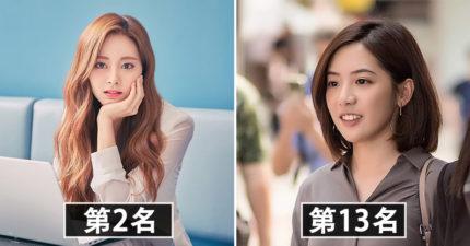 網公佈20位「台灣鄉民最愛的老婆」 第三名竟然「根本不是人」!