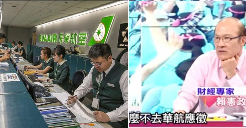 長榮罷工名嘴直嗆「為什麼不去華航應徵?」正妹空姐一句話霸氣回應!