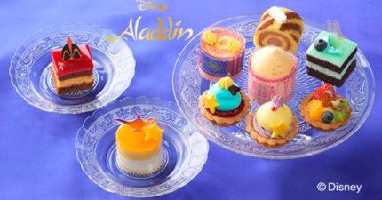 迪士尼推《阿拉丁》「一口吃」療癒甜點 魔毯的「毛料口感」完美複製!