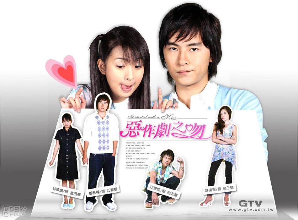 盤點「最懷念的台灣偶像劇」TOP10!《流星花園》只能排第9 網:每首主題曲都會唱!