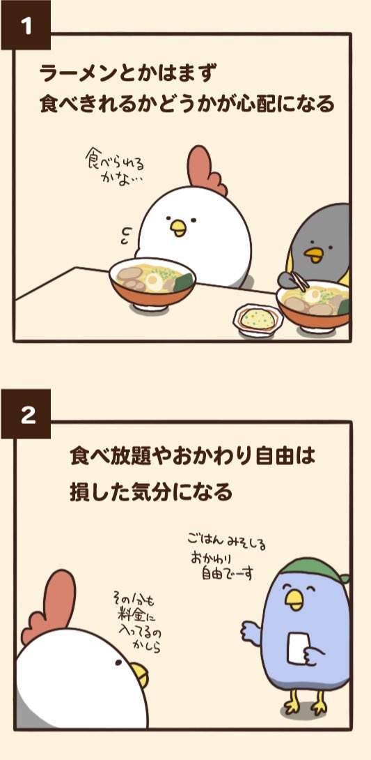 漫畫家繪出「小鳥胃」的超崩潰日常 吃不完都超怕老闆生氣…只能硬撐!