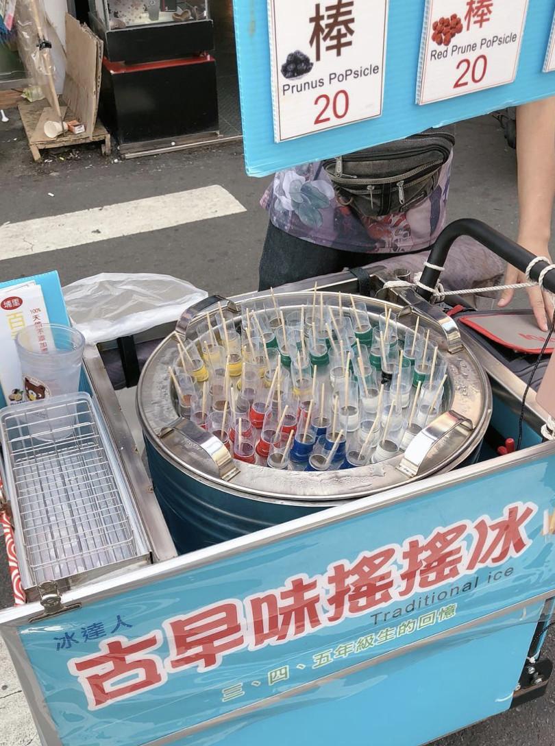 用搖的做冰棒!復古「搖搖果汁冰」讓你秒回童年 五年級生超懷念:多多冰NO1!