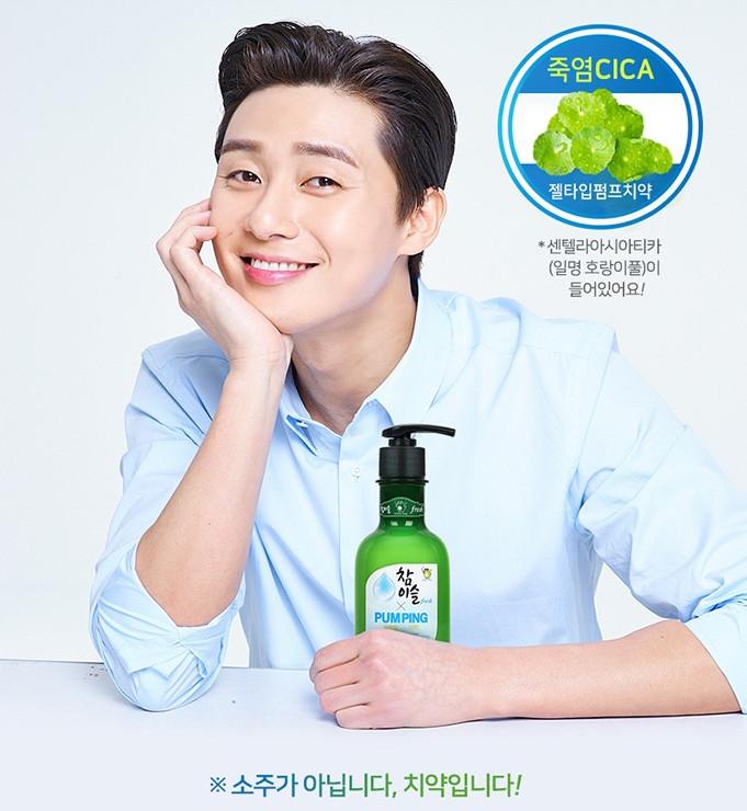 韓國推出超獵奇「燒酒牙膏」 網看到「神奇成份」搶瘋:味道超可以!