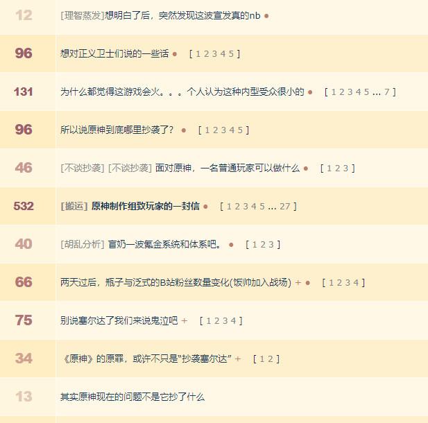 中國遊戲被抓包「和《薩爾達》87%像」 玩家列「27項複製清單」暴怒:這叫巧合?