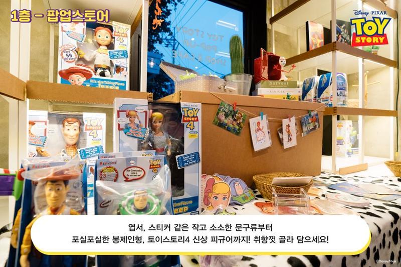 太過癮啦!韓推3層樓「玩具總動員」咖啡廳 「超還原店內佈置」粉絲瘋狂:不想離開了~