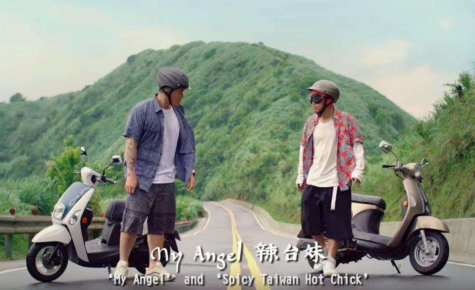 黃明志新歌「怒罵台灣是鬼島」狂轟國內亂象 網友看出「超諷刺歌詞」真相大讚:超愛鬼島!