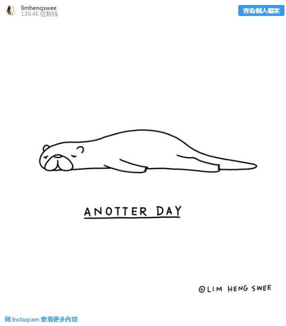 28張「根本是下班後的你」厭世動物插畫 樹懶趴著「思考人生」完全不想動!