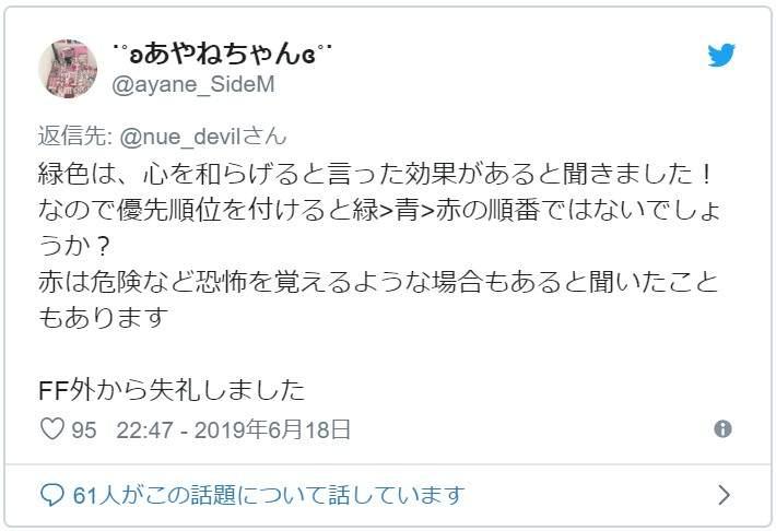 日網友因地震發現「演唱會手燈」新用途 曝光可以「救你一命」的超神奇設計!