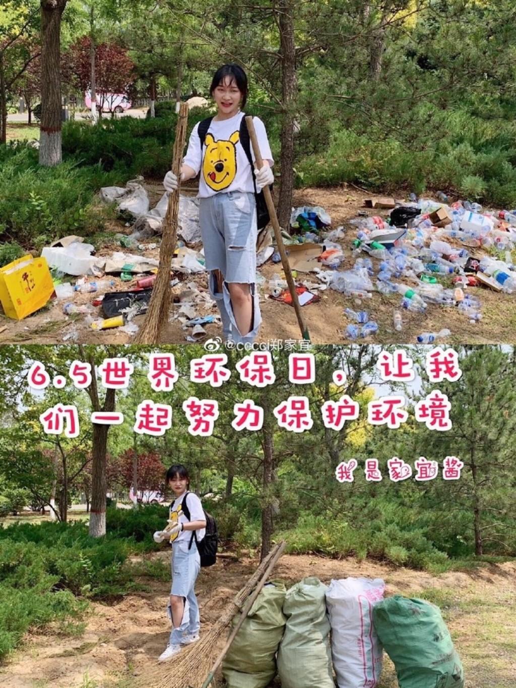 網美「撿公園垃圾」被踢爆作秀 網友公布「先丟再撿」證據...她喊冤:是反向教育!