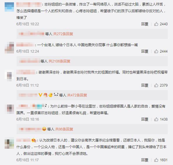 林志玲「新身份發文」為四川地震祈福 中國網友卻翻臉大罵:關你屁事!