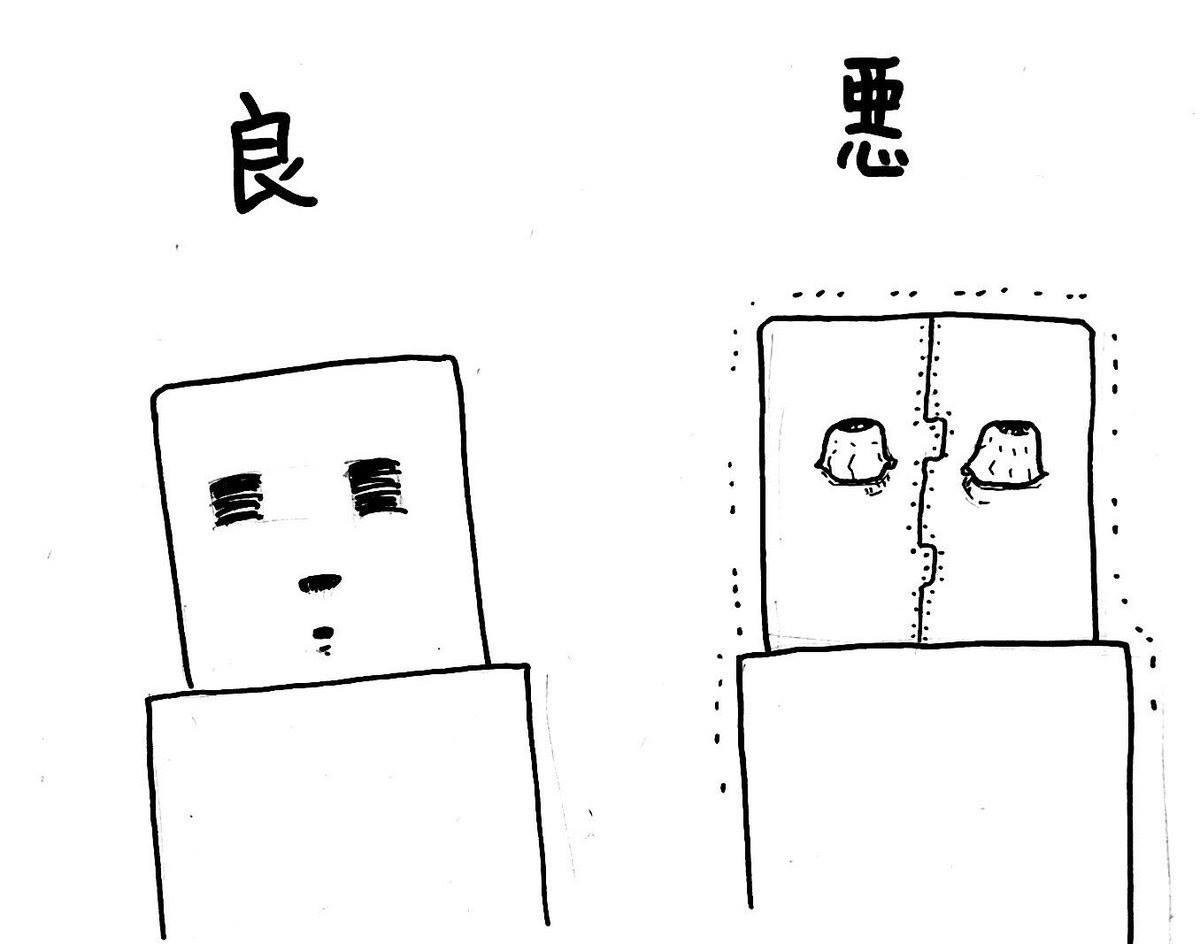 日本網友發現「一秒分辨USB正反」神招 把「看起來善良的那一面」插進去就OK!