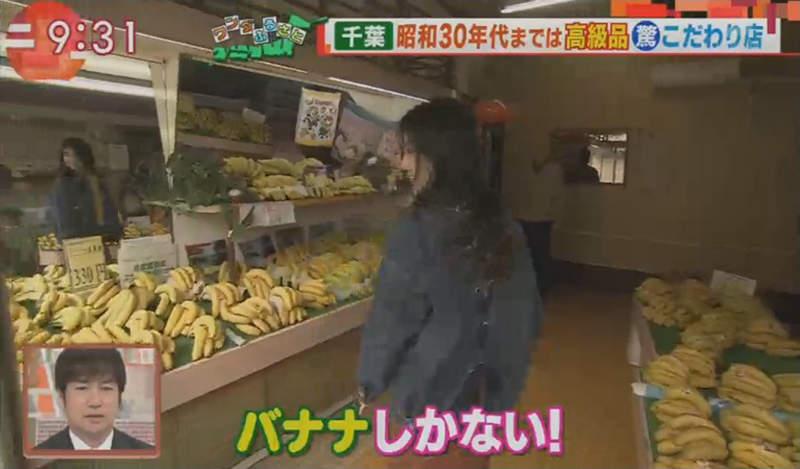 日本驚現「只賣香蕉」的超狂專賣店 老闆大推「第一名夢幻香蕉」竟然來自台灣!
