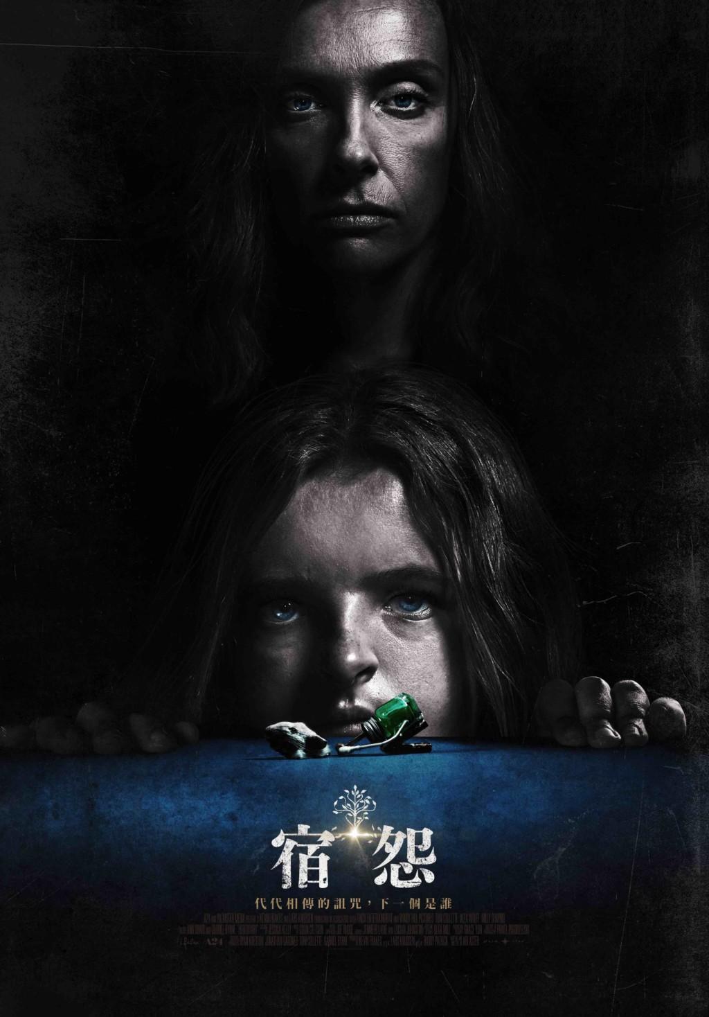15部爛蕃茄認證2018年「看完絕對睡不著」的最佳恐怖電影 第1名準備拍續集!