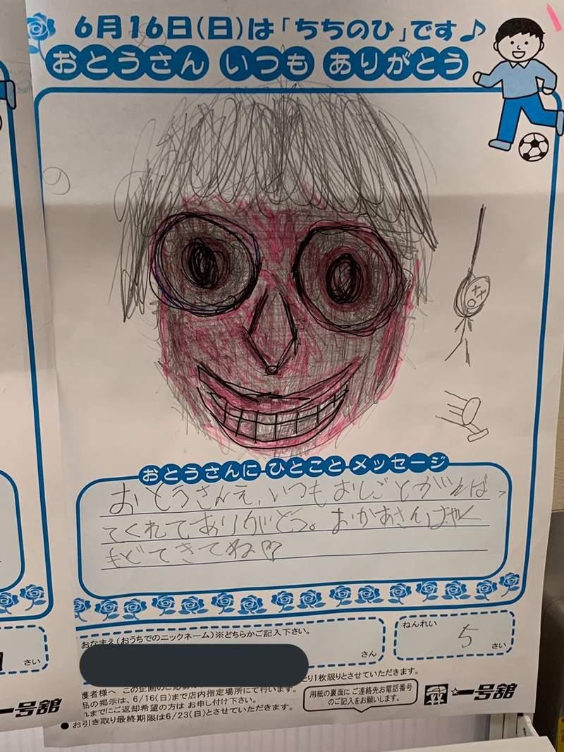 5歲小孩畫「爸爸的樣子」成果超詭異 網放大看出「要命細節」嚇壞:快救他!