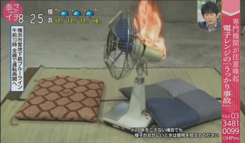專家曝光「3大家用電器」的錯誤使用觀念 微波爐的「乾淨程度」決定了你的命運!