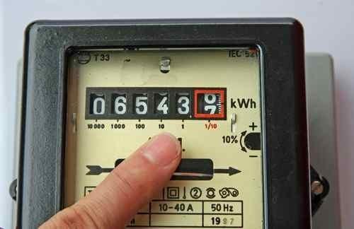 小資族必讀!台電推「即時電價」揭冷氣黃金時間 開錯就得付「10倍」電費