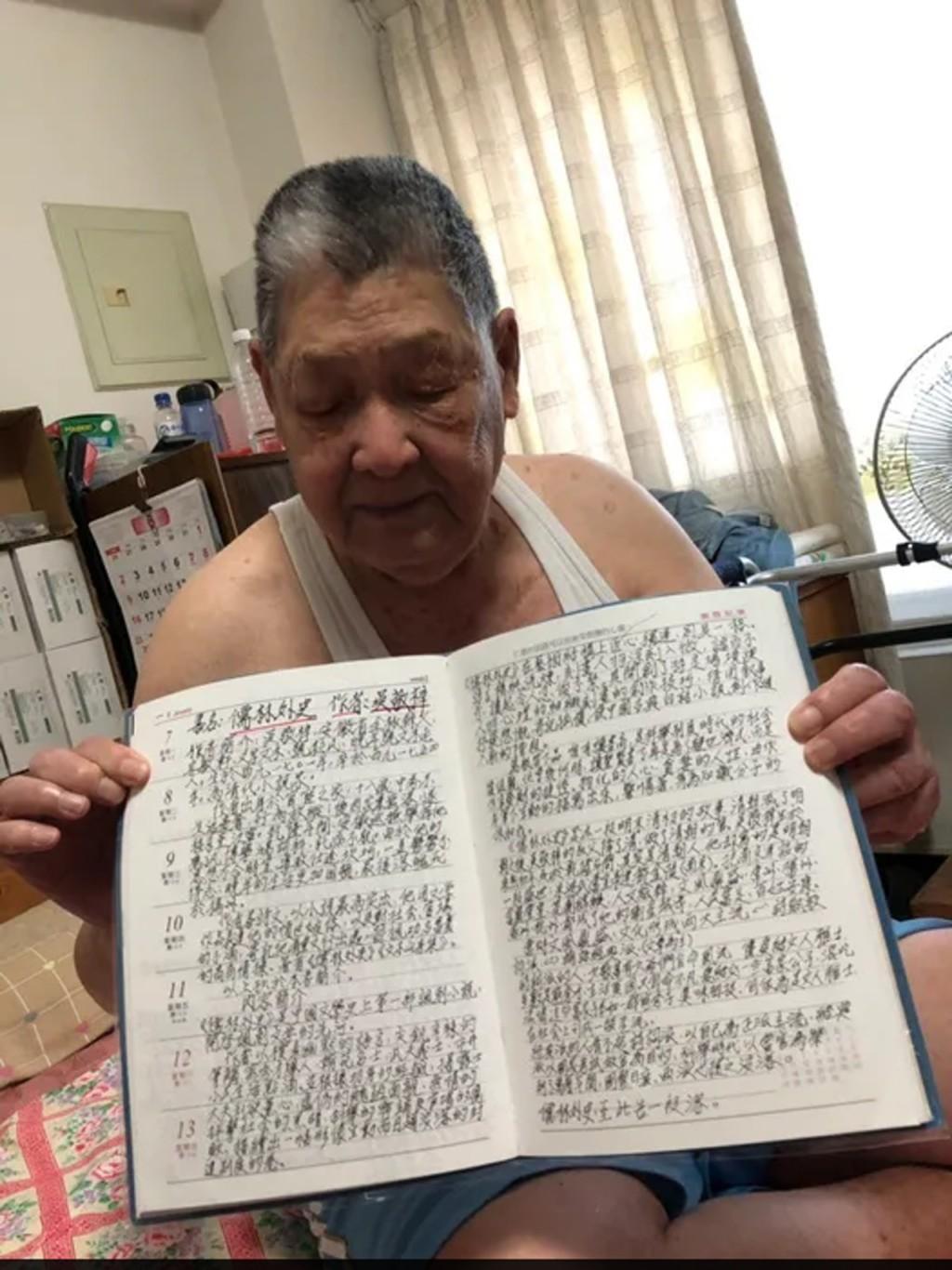 80歲爺爺筆記曝光!超豐富内容被讚「根本參考書」 網看到「單身註解」笑翻:是過來人
