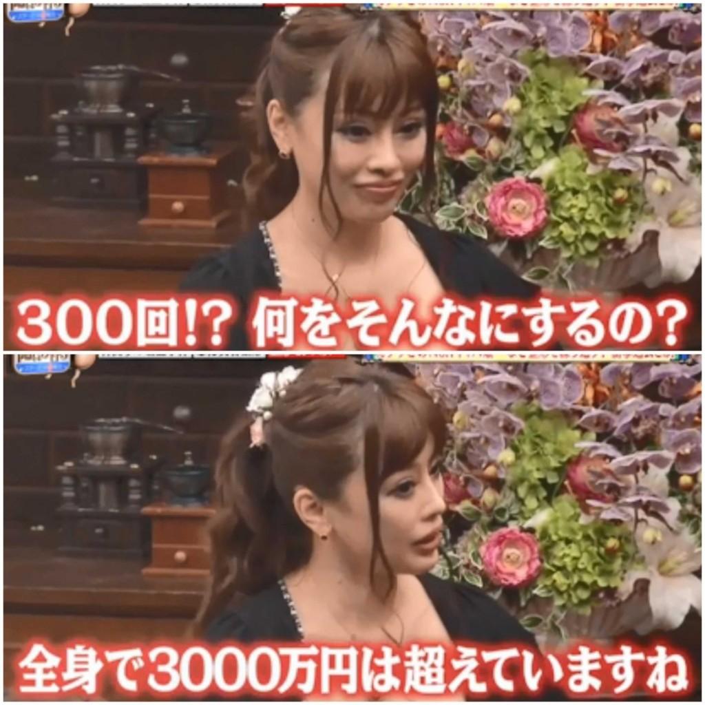 她22年狂砸「800萬」變大眼正妹 「整容300次」被罵怪物…原因竟是媽媽的一句話!