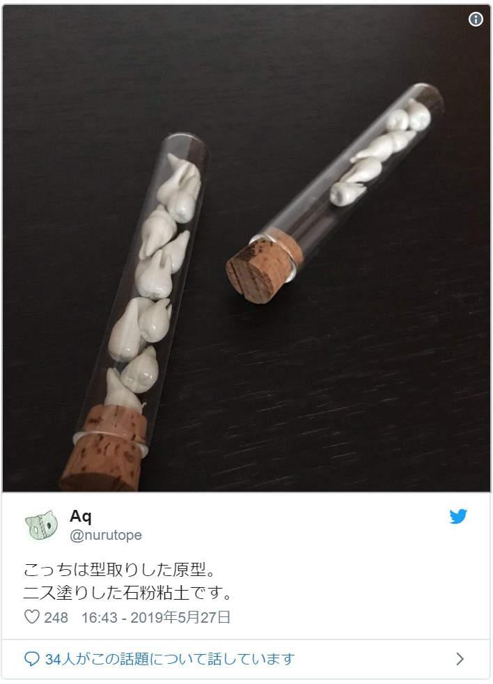 神人做出「少女的臼齒」大爆紅 用巧克力「完美還原」網跪求團購:好想吃!