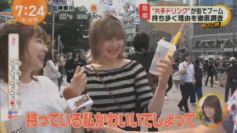 珍奶在日本變流行配件!堅持「單手拿著逛街」因為很潮 「喝完也不會丟」原因讓台灣人問號