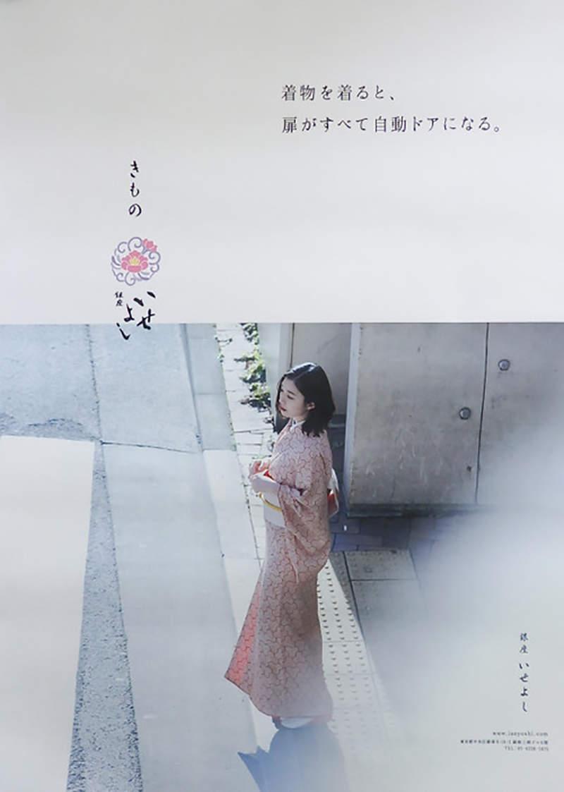 這4張海報贏得「廣告詞獎」 但卻因為「偷偷貶低女性」惹毛全日本女生!