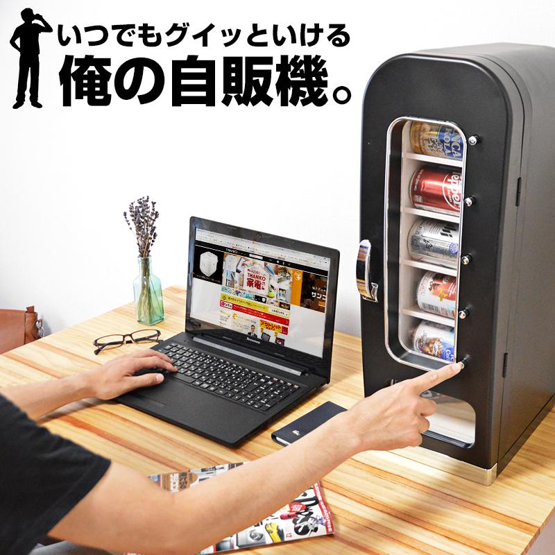 天氣熱到不想走出門!日本推「個人飲料販賣機」放桌上也可以 網讚嘆:掉下來更好喝