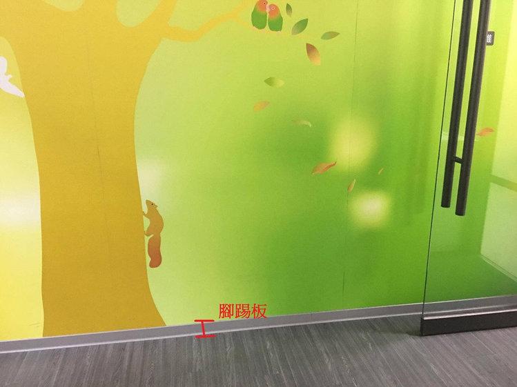 他問為什麽「牆底都有一塊咖啡色」?專家揭曉「超實用功能」網嚇壞:活了20年都不知道