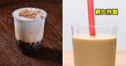 天才日本人發明「沒珍珠也能做珍奶」創意方法 網仔細一看大驚:這種珍珠不能吃!