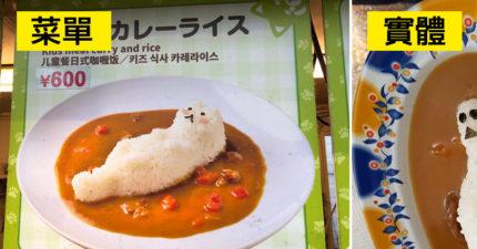 動物園推「造型咖喱飯」融化小孩 網一看實體「海獺→幽靈」嚇壞:店員還沒睡醒?