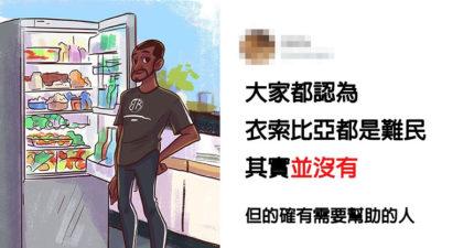 12個網友打臉外界對他們的「錯誤刻板印象」 還以為蒙古人都在騎馬嗎?