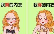 10個「只有女生才懂」的日常小掙扎 買唇膏時「男友的手」就是最佳調色盤!