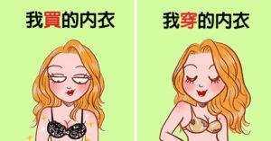 10個「只有女生才懂」的日常小煩惱 買唇膏時「男友的手」就是最佳調色盤!