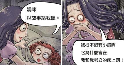 台灣畫家繪出「比鬼月還黑暗」的驚悚漫畫 聽到民宿的「耳邊風聲」最好別閉眼...
