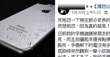 手機「遭小孩摔破」對方卻堅持不道歉 最終「結局超扯展開」網傻眼:斷交是對的!