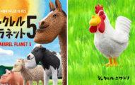戽斗星球推最新「牧場動物」系列 粉紅小豬「變超厚道」網被萌翻…連牧羊犬也崩壞!
