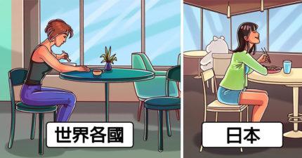 9個「只有日本才能看到」的超特殊文化景象 他們的「慶祝大餐」是我們的日常!