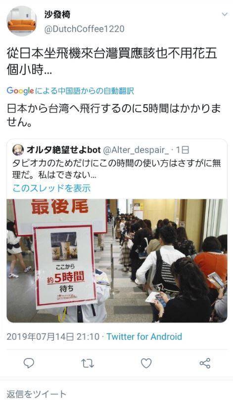 這家台珍奶店在日本開張...竟排6小時才喝得到!網笑翻:時間已經夠飛來台灣買