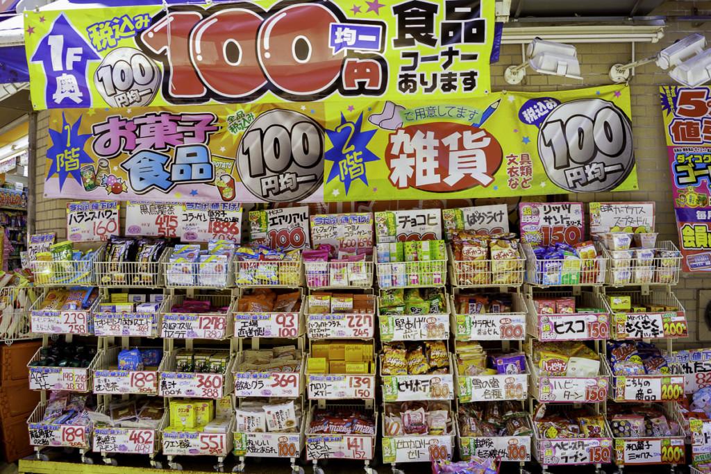 調查公開日本6個「榮登世界最爛」大缺點!乾淨街道是「30萬條生命」換來的