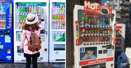 日本販賣機為何這麼多?專家分析5大理由 原因都在「販賣機檢舉達人」身上!