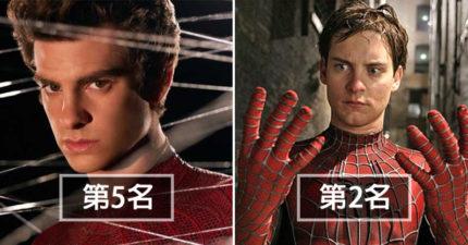 歷任蜘蛛人最愛誰?網票選「最佳蜘蛛人」排名曝光 第一名果然不負眾望!