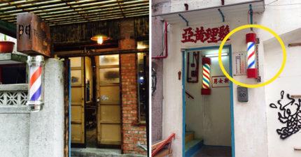 為什麽理髮店的門口都要放轉燈?網搜出「起源故事」傻眼 竟然跟「人命」有關!