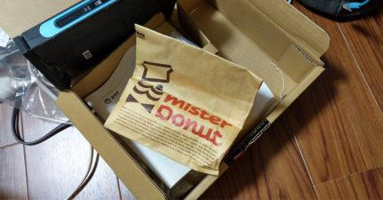 他搬家才發現「放了10年的甜甜圈」!一打開「超不科學樣貌」網震驚:可以高價出售