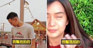 20個心酸女友的「我幫男友拍v.s男友幫我拍」 浪漫夜景變「鬼影靈異照」太慘烈QQ