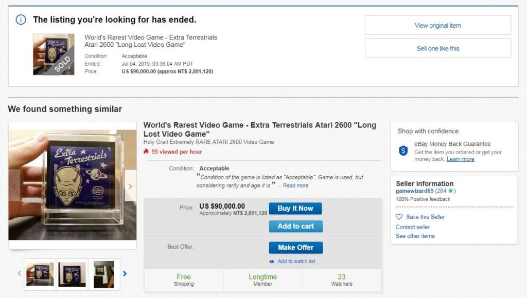 網上出現「電玩界古寶」喊價飆破300萬!連博物館館長都驚呆:根本是發現神器了...