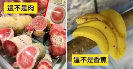 20個「吃下去會沒命」的食物錯覺照 他在大馬路看到「超巨花椰菜」嚇壞:它快倒了