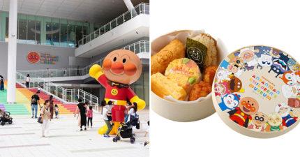 「麵包超人博物館」重新開幕!超萌「限定周邊+美食」引暴動 媽媽樂翻:小孩有地方去了