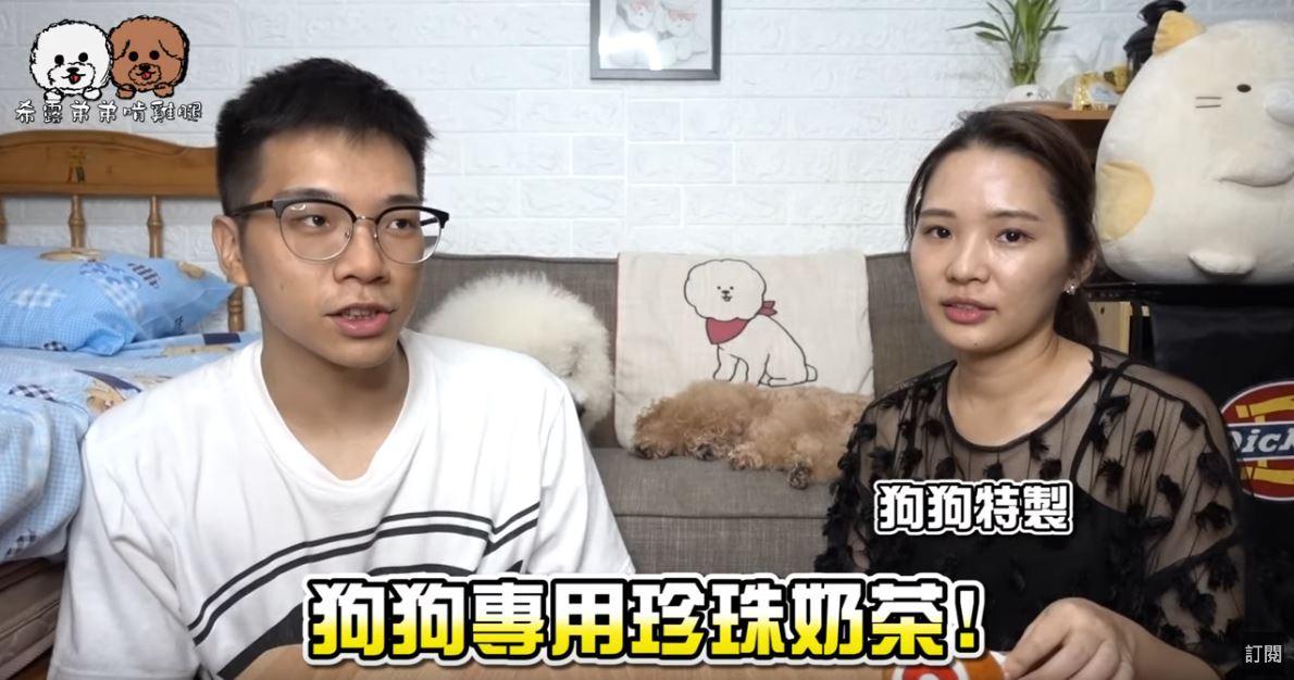 網紅姐弟打造「狗能喝的珠奶」只要5種材料 毛孩試吃員的「超衝擊反應」網笑翻:被騙了?