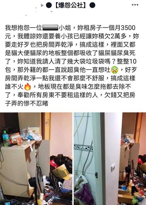 善良房東「3500元租套房」給單親媽!5個月後的下場讓她「對人類良心絕望」:好心沒好報