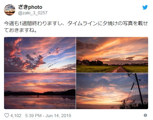 他走遍日本拍出「超催淚天空照」爆紅!網看「日落的畫面」傻眼:從動畫走出來的景色